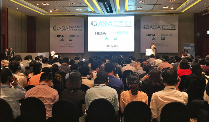 Asia Smart City Summit 2015